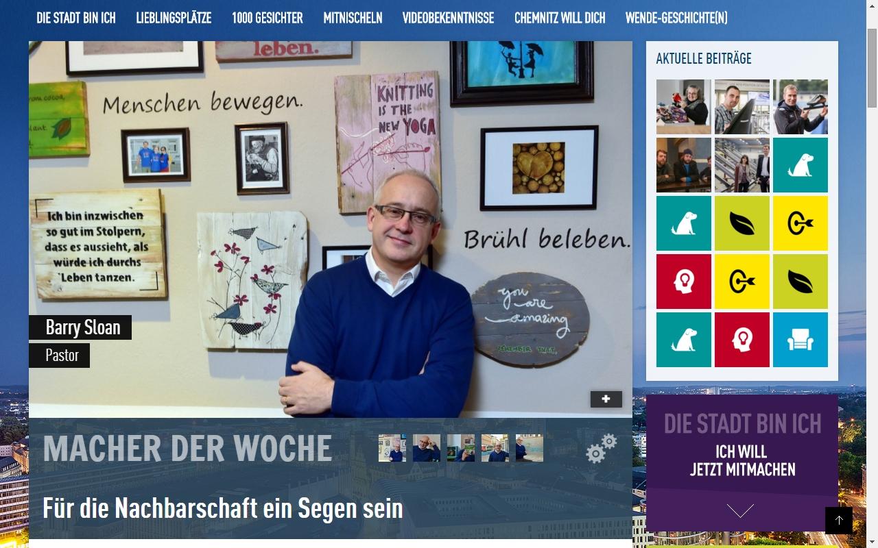 screenshot-interview